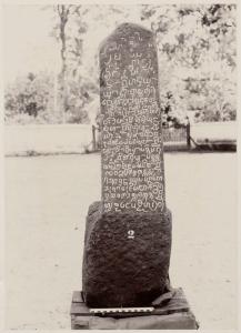 Kawi Inskripsi Candirenggo; Singosari; Malang02