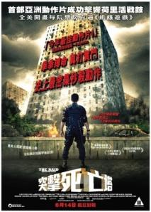 Hong Kong Version of The Raid