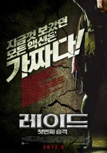 south korea for the raid