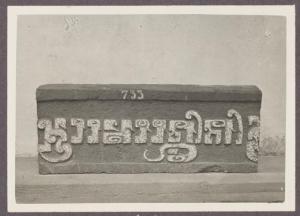 Samatsamaka (OD-6460)