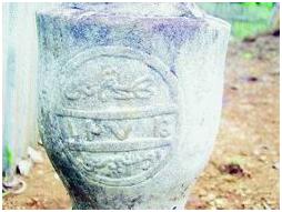 Batu Nisan Sandai, Ketapang2