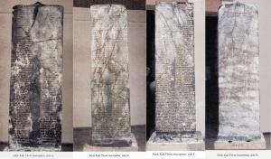 The Sdok Kok Thom Inscription