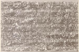 socrates.leidenuniv.nl, OD-1515; D.9