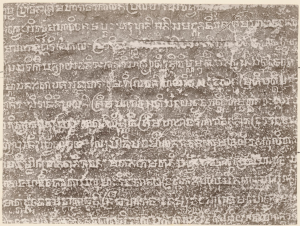 socrates.leidenuniv.nl, OD-1514