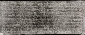 socrates.leidenuniv.nl, OD-13701, Haliwangbang 1A