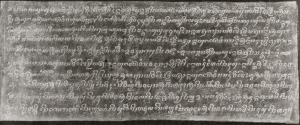 socrates.leidenuniv.nl, OD-13703, Haliwangbang 2A