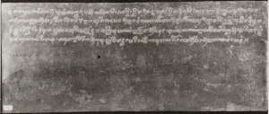 socrates.leidenuniv.nl, OD-13708, Mamali 1B