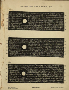 Leiden Charter-38